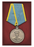 Medal of Nesterov