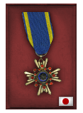 Order of the Sacred Treasure 2nd Class